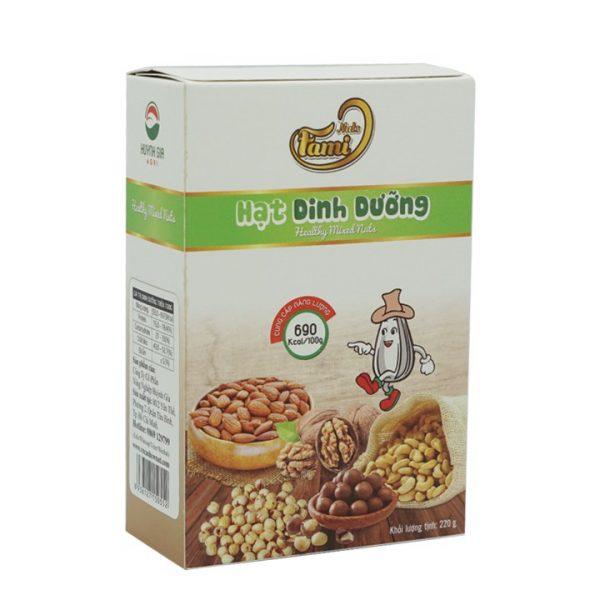 Nutrients-Paper-Box