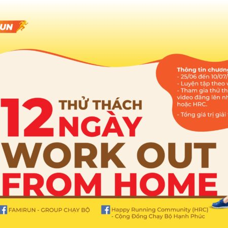 work-out-form-home